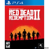Red Dead Redemption 2 Collector's Box PS4
