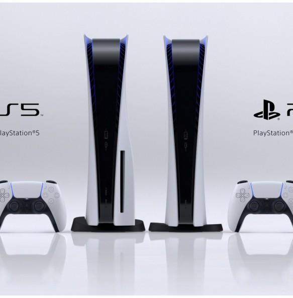 PLAYSTATION 5 INFO PS5 825GB SSD igralna konzola Digital Edition PREDNAROČILA